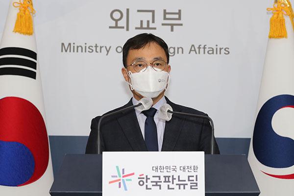 Kemlu Korsel : Protes Jepang atas Keputusan Penjualan Aset Perusahaan Jepang di Korsel Bersifat Sepihak