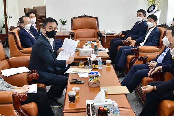 韩朝野28日就《言论仲裁法》修正案进行最终谈判