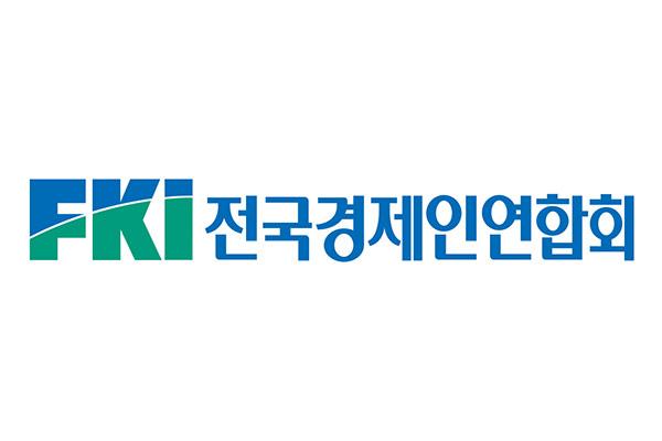 La Corée du Sud 4e parmi les pays de l'OCDE en matière de part d' « entreprises zombies »