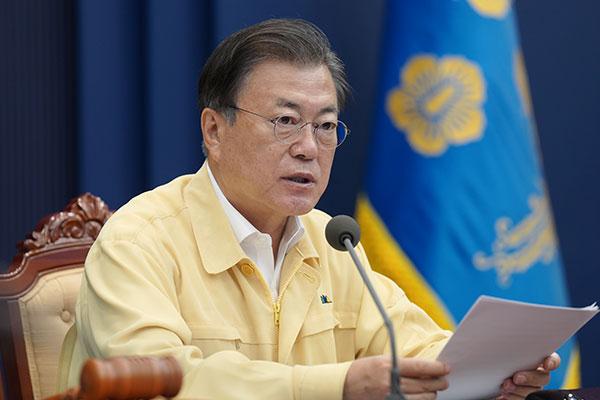 Мун Чжэ Ин обещает продолжать решение проблем страны до конца президентского срока
