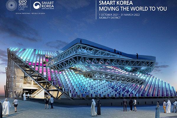 Hàn Quốc công bố với truyền thông gian trưng bày tại Triển lãm thế giới ở Dubai