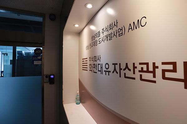 Pres. Chief of Staff: Seongnam Land Development Project Is 'Absurd'