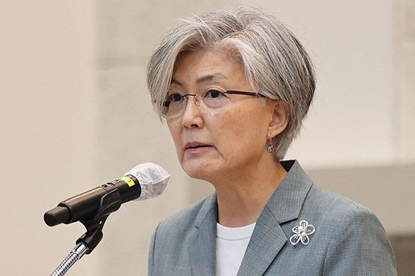 康京和前外相 ILO事務局長選で労働界に支持求める