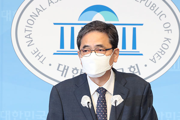 Prosecution Suspects Rep. Kwak Helped Maintain Hwacheon Daeyu Consortium