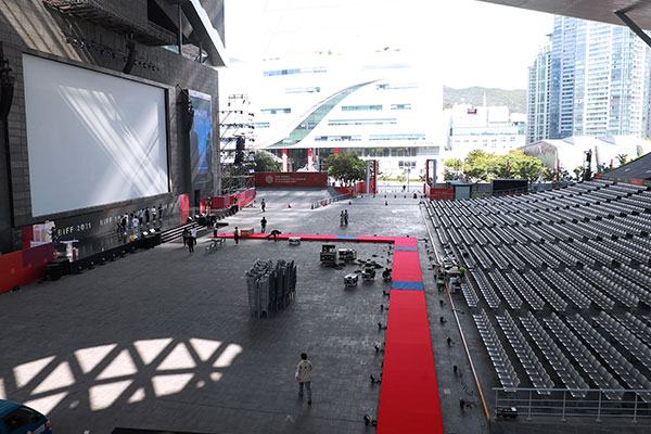 Coup d'envoi du 26e Festival international du film de Busan