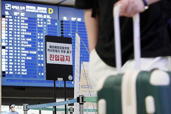 Hàn Quốc chỉ định 16 nước không áp dụng chế độ miễn cách ly sau nhập cảnh