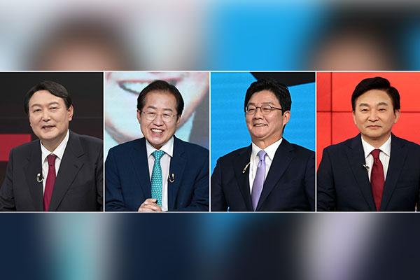 PPP Primary Race Heats up between Yoon, Hong
