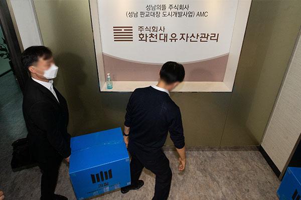 Arrestan abogado implicado en caso Daejang-dong en el aeropuerto