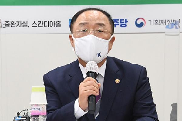 Finanzminister: Seoul wird notwendigenfalls Maßnahmen zur Stabilisierung des Devisenmarktes ergreifen