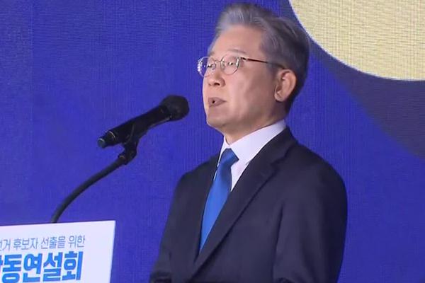 Présidentielle 2022 : la crise interne au sein du Minjoo en passe d'être résolue