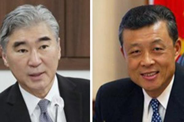 Restoration of Inter-Korean Communication Lines