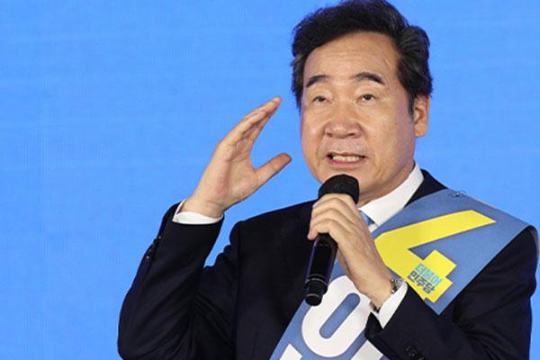 Ли Нак Ён признал поражение на выборах кандидата в президенты от правящей партии
