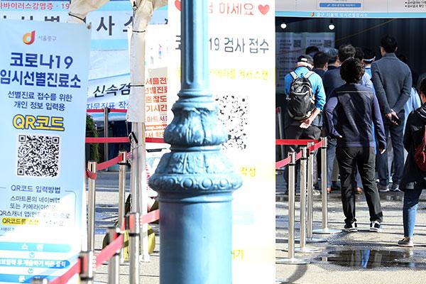 تراجع إصابات كورونا في كوريا إلى 1684 حالة