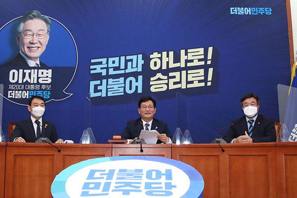 Présidentielle 2022 : le Minjoo tranche la controverse sur les résultats de sa primaire