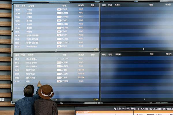 韩政府再次延长全球旅行安全特别预警至11月13日