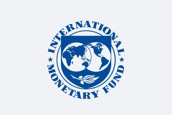 МВФ сохранил прогноз роста экономики РК на уровне 4,3%