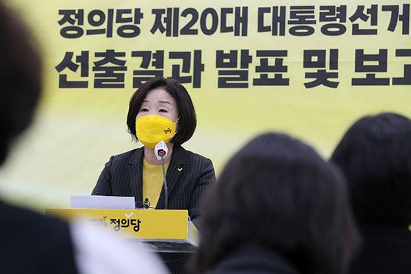 اختيار شيم سانغ جونغ كمرشحة رئاسية لحزب العدالة