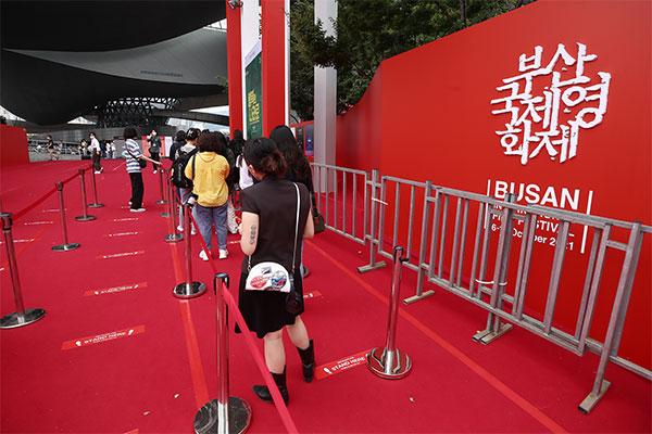 26-й Пусанский международный кинофестиваль завершился