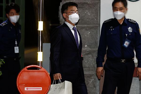 La Fiscalía registra el Ayuntamiento de Seongnam