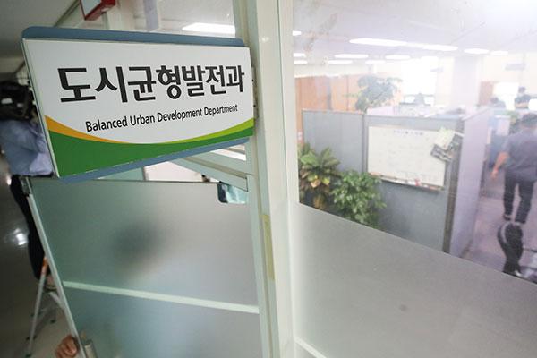 韩检方就大庄洞疑惑对城南市厅进行扣押调查
