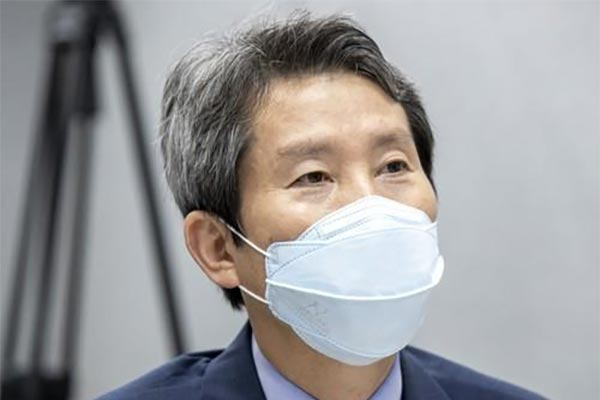 Unification Minister Vows to Revive Korean Peace Process