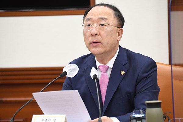 Seoul dự kiến ra quyết định về việc gia nhập CPTPP sớm là vào cuối tháng 10