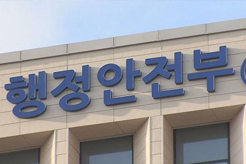 """韩89个地区被指定为""""人口减少地区"""" 政府每年投1万亿韩元支援"""
