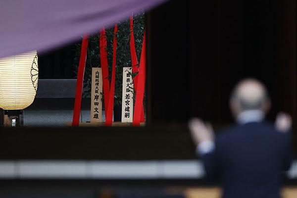 Tân Thủ tướng Nhật Bản lần đầu gửi đồ cúng tới ngôi đền thờ tội phạm chiến tranh Yasukuni