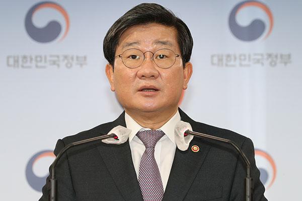 الحكومة الكورية تعين 89 منطقة كمناطق منخفضة السكان