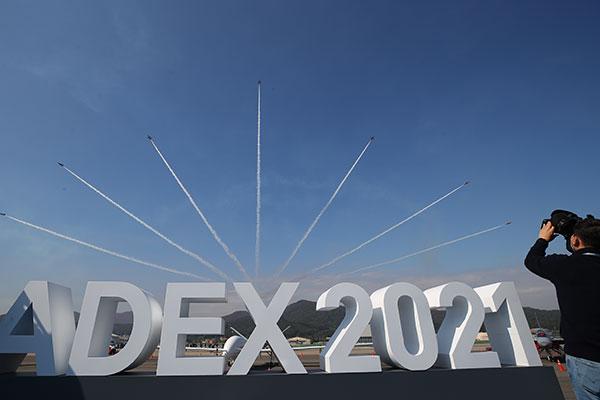 Seúl Inaugura Exposición Internacional del Aeroespacio y la Defensa