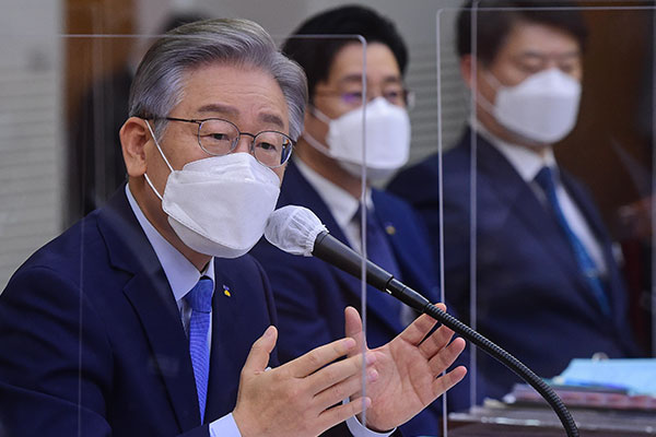Audit dan Inspeksi Majelis Nasional Korsel di Provinsi Gyeonggido Digelar