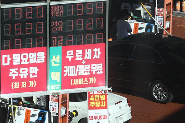 В РК растут цены на топливо