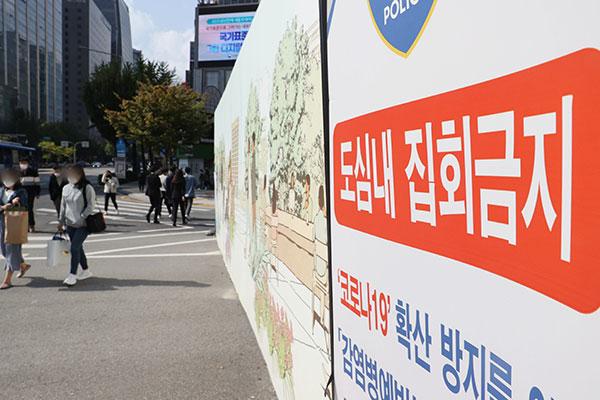 اتحاد نقابات العمال الكوري يطلق إضرابا شاملا عن العمل