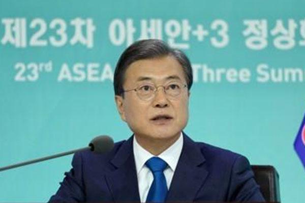 Presiden Moon akan Hadiri KTT Virtual ASEAN pada 26-27 Oktober