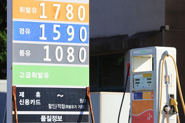 Lo ngại gánh nặng chi phí gia tăng khi giá tiêu dùng tiếp tục leo thang