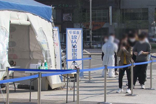 Corea registra el menor volumen de contagios en seis días con 1.190 casos
