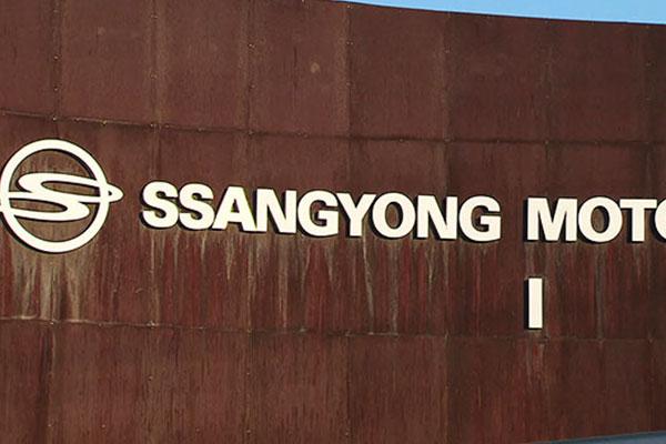 Edison Motors Menjadi Penawar Terpilih untuk Akuisisi SsangYong Motor