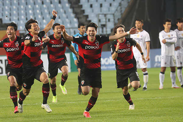Pohang Steelers Advance to ACL Finals for 1st Time in 12 Yrs.