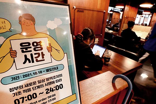 Korsel Pertimbangkan Hapus Pembatasan Jam Operasi Restoran, Kafe