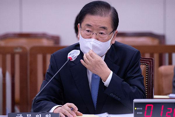 كوريا واليابان تناقشان سبل حل قضية الاسترقاق الجنسي