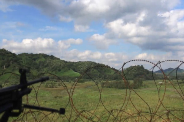 UNC Resumes Support for DMZ Peace Zone Surveys