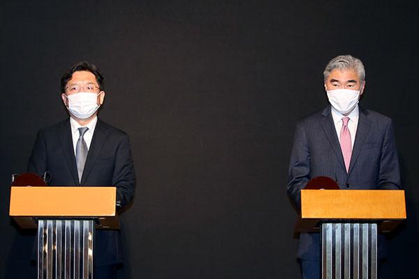 Trưởng đoàn đàm phán hạt nhân Hàn-Mỹ nhóm họp lần thứ ba trong vòng một tháng