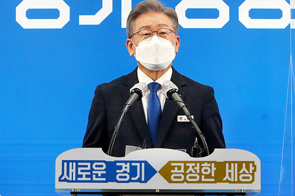 Gobernador de Gyeonggi deja su cargo para centrarse en campaña presidencial