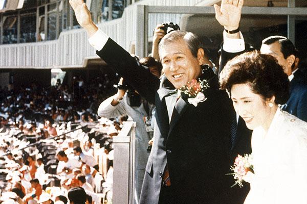 Fallece el expresidente Roh Tae Woo
