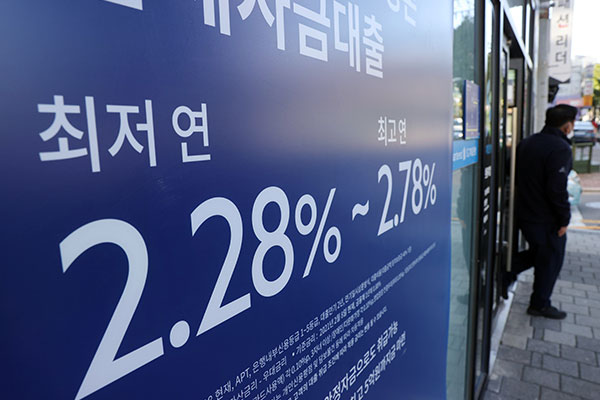 РК ужесточает правила кредитования, чтобы обуздать рост долгов домохозяйств