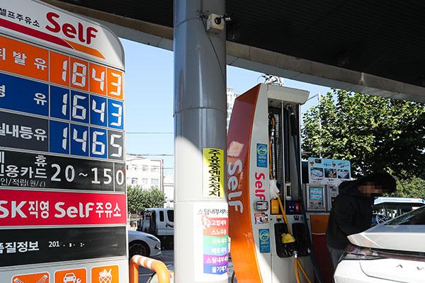 韩11月12日起下调20%燃油税 汽油价每升下调164韩元