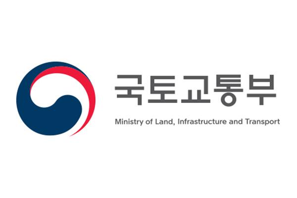 الحكومة الكورية تنظم عرضا توضيحيا للسيارات ذاتية القيادة من المستوى الرابع