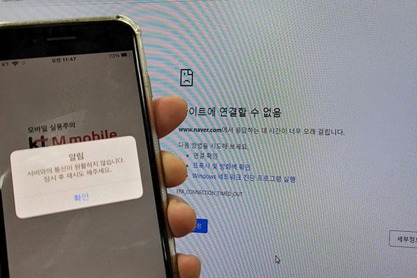 Оператор мобильной связи KT не оказывал услуги около часа