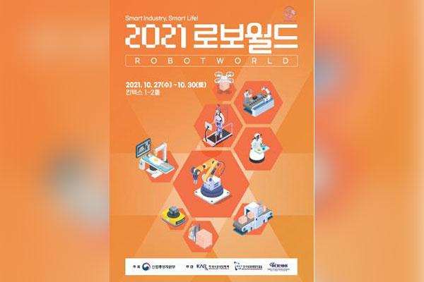 Arranca la muestra 'Robot World 2021'