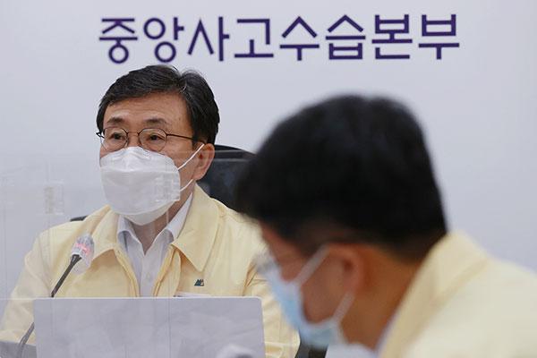 保健部长官:新冠病例再呈增势 遵守防疫规定至关重要